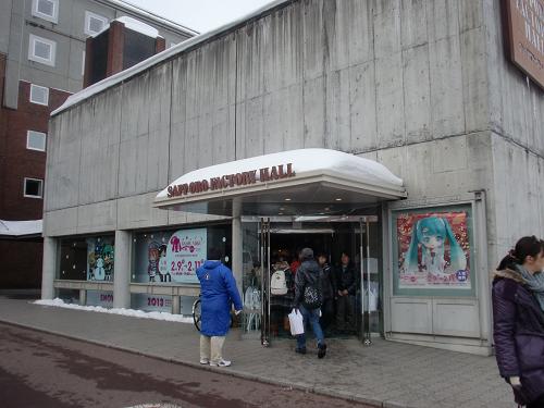 札幌ファクトリー雪ミク1.png