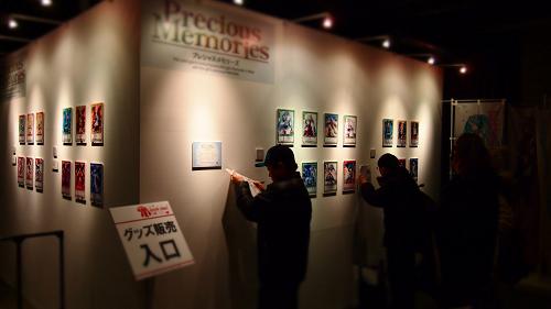 札幌ファクトリー雪ミク10.png