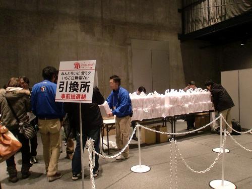札幌ファクトリー雪ミク17.png