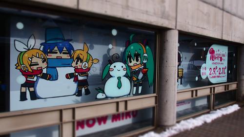 札幌ファクトリー雪ミク2.png