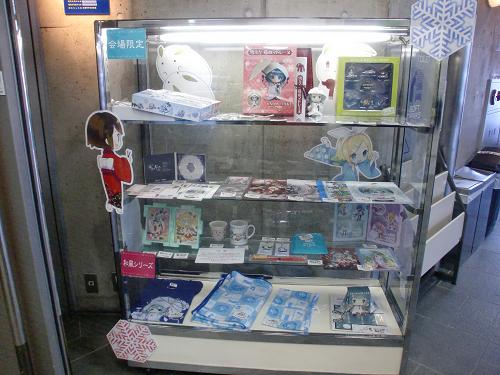 札幌ファクトリー雪ミク22.png