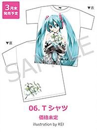 熊本イベントTシャツ.png