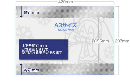 道庁コラボサンプル .jpg