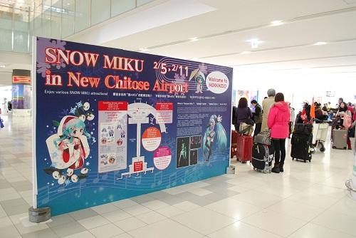 雪ミク新千歳空港23.jpg