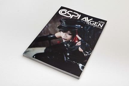01-cosplaygen-miyo-cover.jpg