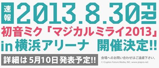 0426-横アリ.jpg