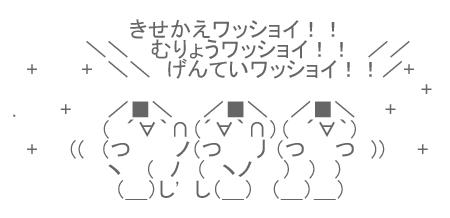 100831_04.jpg