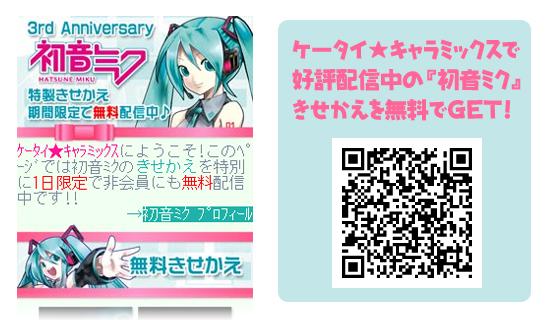 100831_06.jpg
