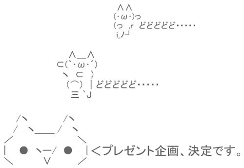 100831_07.jpg