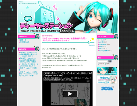 100929_04.jpg