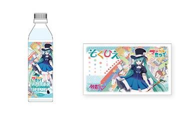 11そくひえ&ペットボトルドリンク.jpg