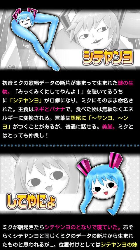 140401_3_nakami.jpg