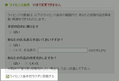 license2_111.jpg
