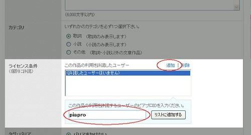 license2_3333.jpgのサムネール画像