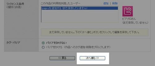 license2_4444.jpgのサムネール画像