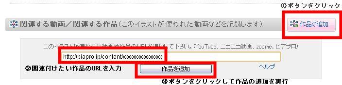 20091202_195502.jpg