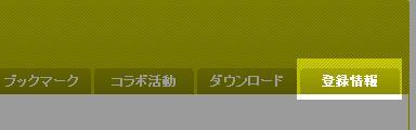 tool03.jpg