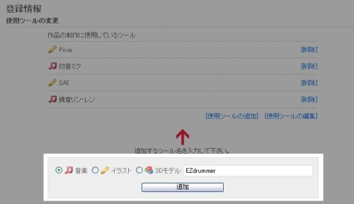 tool05.jpg