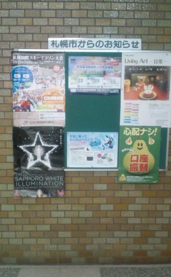 20111201121127.jpg
