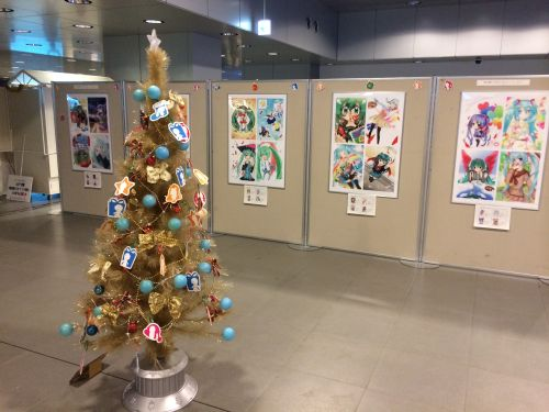 20131218akaihane_3.jpg