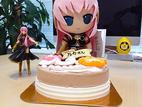【プレゼント企画】ルカさん誕生日おめでとう☆5周年を記念してプレゼント企画を実施ヽ(´▽`)/ – 初音ミク公式ブログ