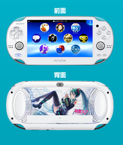 PlayStationRVita 初音ミク Limited Edition.png