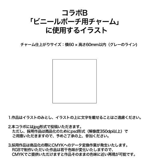 Z20131107_03.jpg