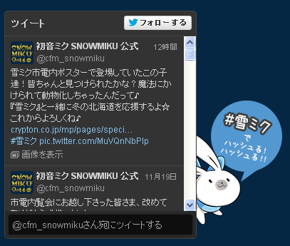 Z20131122_02.png