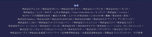 Z20140124_05.png