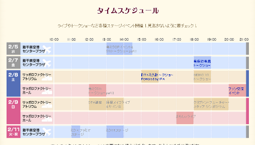 Z20140128_06.png