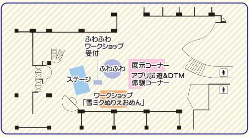 Z20140207_04.jpg