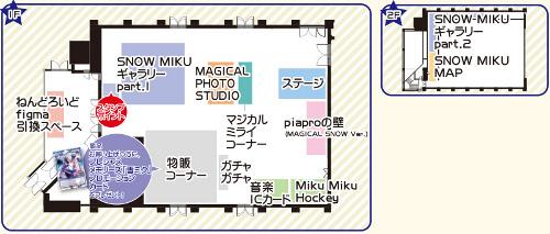 Z20140208_02.jpg