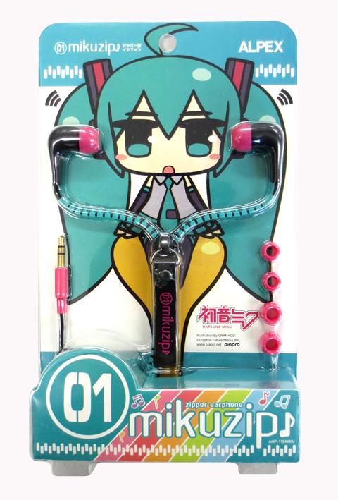 【お知らせ】全国のTSUTAYAで3/9~初音ミクモデルのイヤフォンが発売!その名も(●`・U・)ノ「mikuzip♪」 – 初音ミク公式ブログ