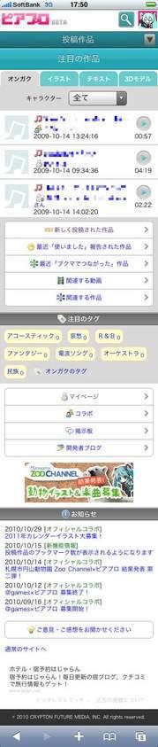 topiphone.jpg