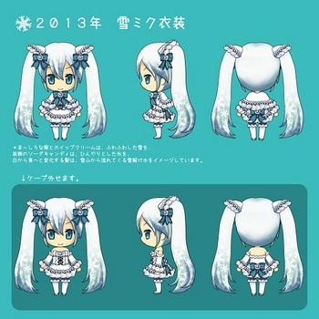 2013年雪ミク衣装_kamkami_201206262323.jpg
