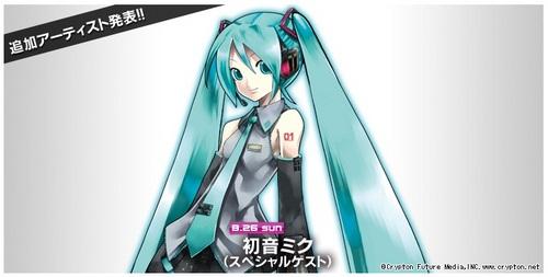アニサマ2012.jpgのサムネール画像