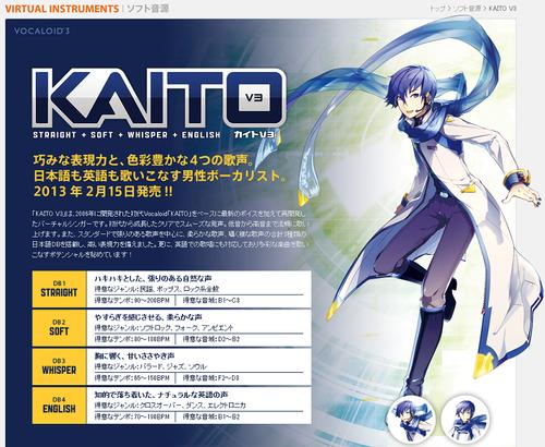 kaito0125-1.png