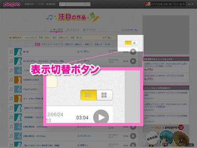 blog130325_01.jpg