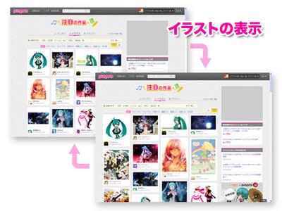 blog130325_ill.jpgのサムネール画像