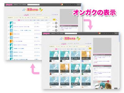 blog130325_snd.jpg