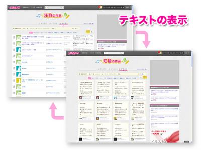 blog130325_txt.jpg