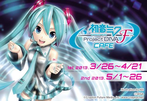 divaFcafe_slide.jpg
