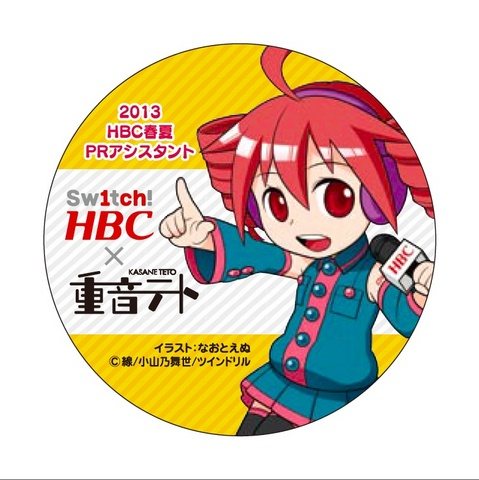 teto_badge.jpg