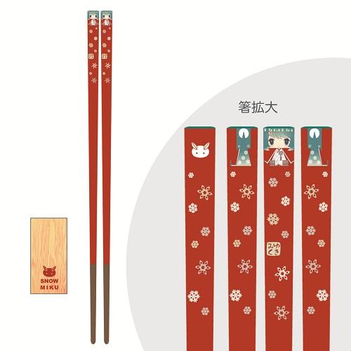 b23_MPS_お箸&箸置きセット.jpg