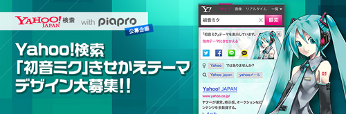 yahoo2014_blog.jpg