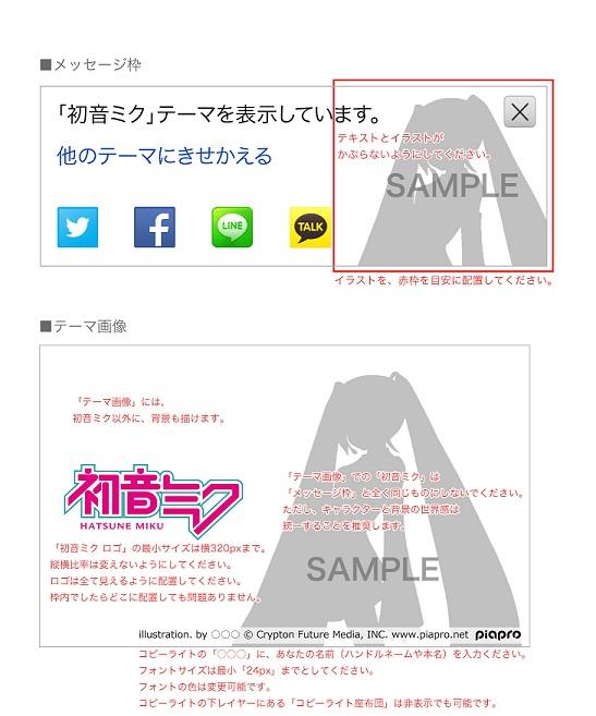 yahoo2014_template_image.jpg
