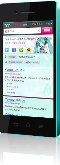 yahoo2014_top.jpg
