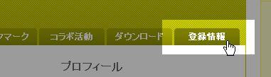 creator_icon_desc1.jpg
