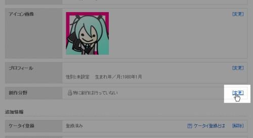 creator_icon_desc2.jpg