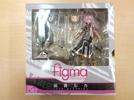 figma.jpg